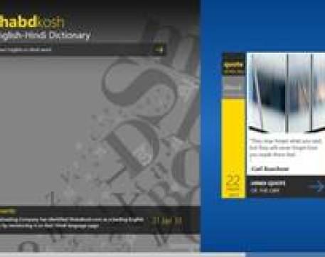 Shabdkosh App