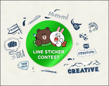 SHINE with LINE Sticker Design Competition