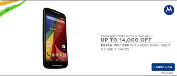 Motorola Republic Day special deals